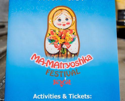 04.05.2017г. Фестиваль «МА-Матрёшка»