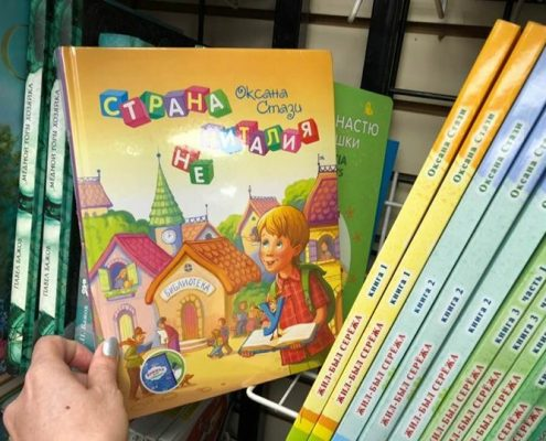 Книги Оксаны Стази в Нью-Йорке.