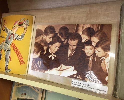 31.03.2018г. Москва, Дворец пионеров, 75-я Неделя Детской книги.
