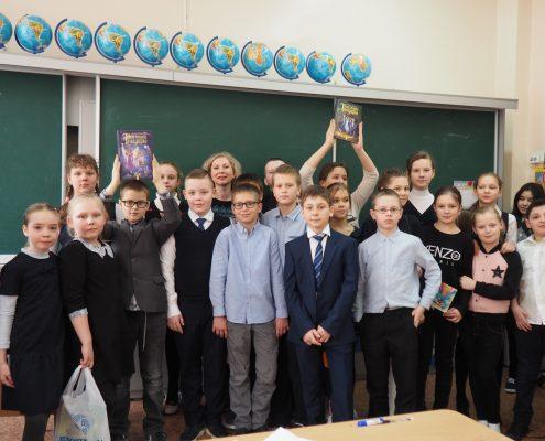 21.03.2018г. Москва, школа № 830